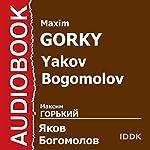 Yakov Bogomolov | Maxim Gorky
