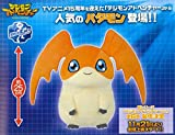 Digimon Adventure Patamon Big Plush 10inch Digital Monsters Stuffed Toy by Banpresto