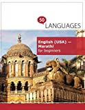 English (USA) - Marathi for beginners: A book in 2 languages (Multilingual Edition)