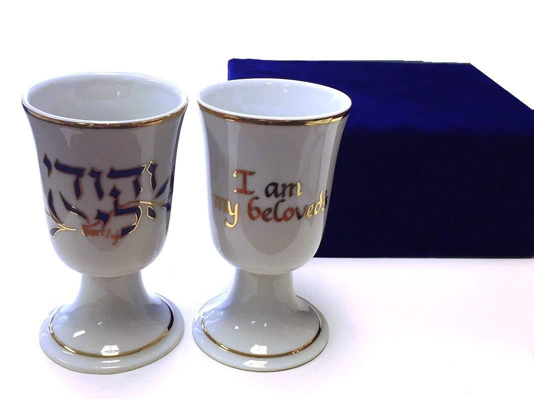 Ani L ' Dodi Porcelain Wedding Kiddush Cups
