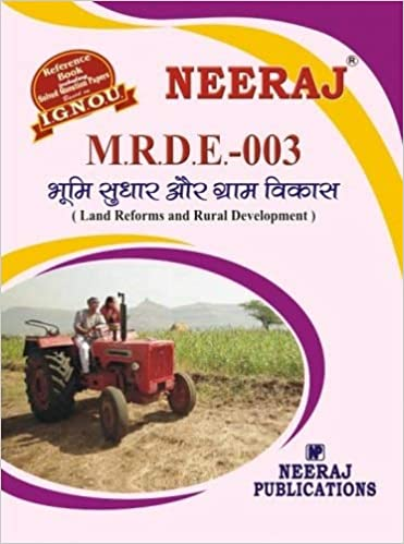 Buy MRDE3 Land Reforms and Rural Development IGNOU Help book guide