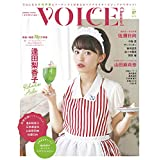 VOICE Channel Vol.7