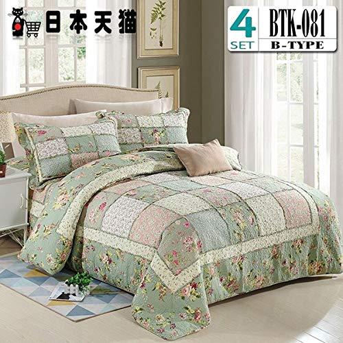 YUI-FAMILY 日本天猫 ベッドカバー枕カバー3点セット100%綿マルチカバー キルティング BTK-081-B B07P3GZL3M