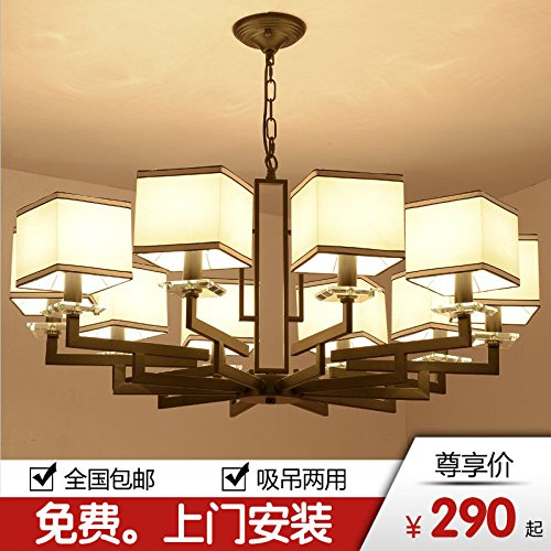 Moderna lámpara China clásica China viento lámparas vintage ...