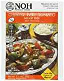 NOH Chinese Beef Tomato, 1.2-Ounce Packet, (Pack of 12)