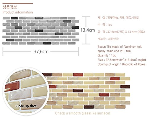 Beaustile brown brick mosaic 3d wall stickers 4 sheets for 3d wallpaper for home amazon