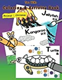 [ Two YEHs ] Coloring and Activity Book - Animal 2, YoungBin Kim, 1496011716