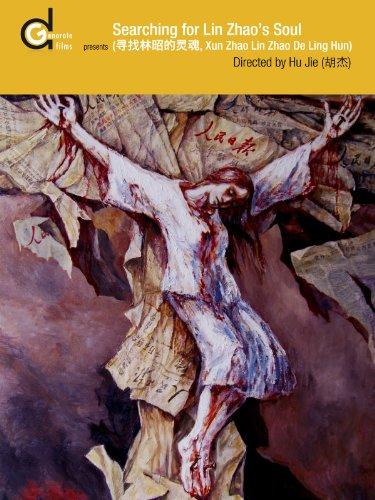 Searching for Lin Zhao's Soul (Xun Zhao Lin Zhao De Ling Hun) by