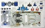 Ultraman Gaia air Carrier base aerial base