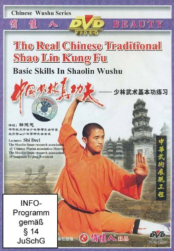 The Real Chinese Traditional Shaolin Kungfu: Shaolin Arhat Fist Routine Two (2 DVDs) (Audio in Chinese with English and Simplified Chinese subtitles) (Chinese Edition)