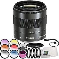 Canon EF-M 18-55mm f/3.5-5.6 IS STM Lens 7PC Accessory Bundle – Includes 3 Piece Filter Kit (UV + CPL + FLD) + 6PC Graduated Filter Set + MORE - International Version (No Warranty)
