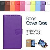 """【ケートラ】 ZenFone4 Max ZC520KL ケース 手帳型 ブックカバーケース""""Book Cover Case"""" 手帳型ケース カバー 手帳型 (ZenFone4 Max ZC520KL, パープル)"""