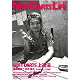 (ダーツ 雑誌)NEW DARTS LIFE(ニューダーツライフ) Vol.81