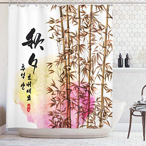 Ambesonne Bamboo House Decor Shower Curtain Set, Bamboo Painting with Japanese Words in Mid Autumn Festival Giving Day Harvest Artsy Work, Bathroom Accessories, 69W X 70L Inches, White Brown