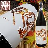 【季節限定!!】 いづみ橋 純米酒 秋とんぼ ひやおろし720ml ≪要冷蔵≫