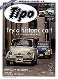 Tipo (ティーポ) 2018年6月号 Vol.348