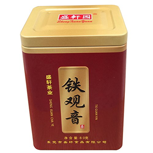 Mellow Anxi Tie Guan Yin, Iron Goddess of Mercy, Healthy Tea, Sheng Xuan Yuan Series 80g by Sheng Xuan Yuan