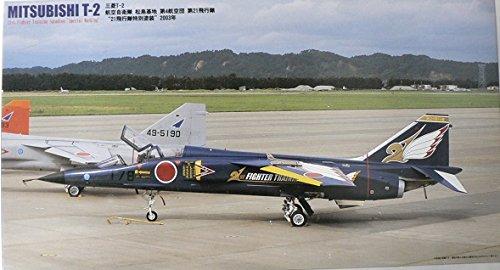 1/48 R-4 三菱T-2 21飛行隊特別塗装
