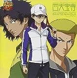 Treasure Match Shitenhoji, the by Musical the Prince of Tennis (2009-03-25)