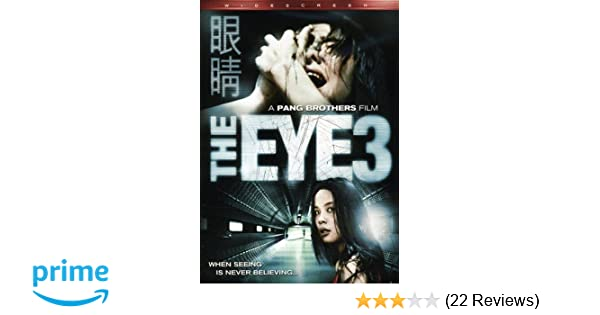 Family Kã Chen amazon com the eye 3 leong bo chen bongkoj