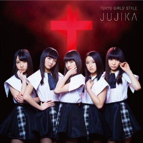 Tokyo Girls' Style - Jujika Gakko No Kaidan Noroi No Kotodama (Movie) Ver. (Type B) (CD+DVD) [Japan CD] AVCD-48991