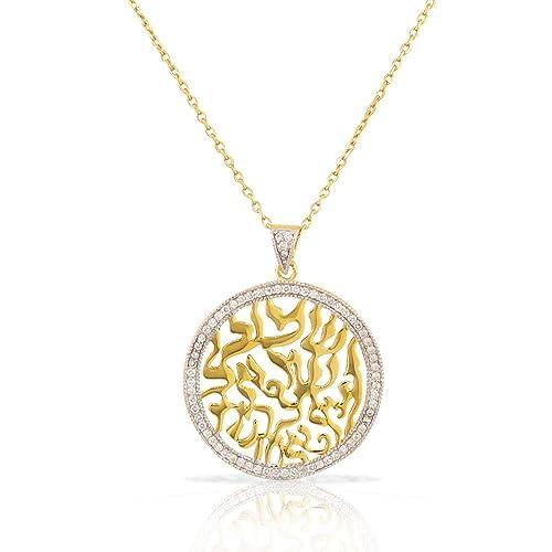 925 Sterling Silver CZ Jewish Shema Sh ma Yisrael Pendant Necklace