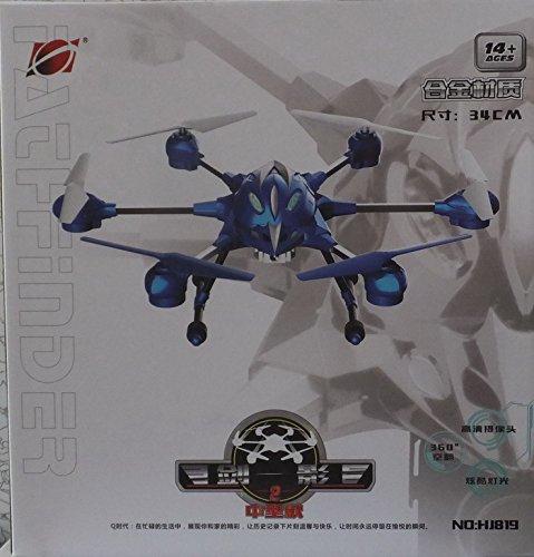 PathFinder II Medium Size Drone