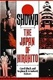 Showa: The Japan of Hirohito