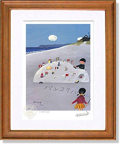 絵画 版画 谷内六郎砂の万博 インテリア B079BLVZ6J