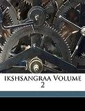 Ikshsangraa Volume 2, Yugalakiora Vysa Phaka and Yjñavalkya, 1173141154