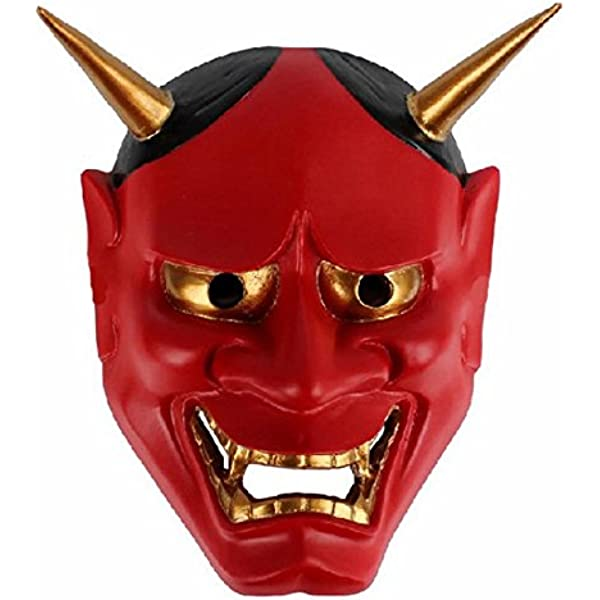 adult Japanese Noh Hannya Mask Evil Demon Devil Horned Horror halloween Costume