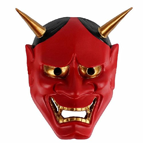 MAZIMARK--Vintage Japanese Buddhist Evil Oni Noh Hannya Mask Halloween Costume Horror Mask