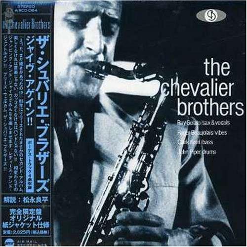 The Chevalier Brothers - Buona Sera