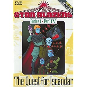 Star Blazers Series 1: Quest for Iscandar 7 movie