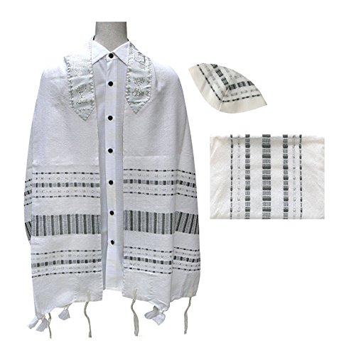- Talit Tallit Tallis 3 pc. Wool Set + Matching Tallit Bag & Kippah White Background With Cypress Green & Silver Stripes Design With A Nice Atarah, Gabrielli, ISRAEL, Size: 70