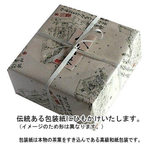 Yame tea village Yame tea gift K3-100 Sencha Gyokuro