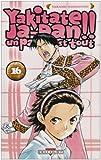 Yakitate Ja-Pan !!, Tome 16 (French Edition)