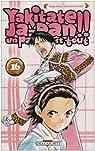 Yakitate Ja-Pan !!, Tome 16 : par Hashiguchi