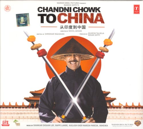 Chandni Chowk To China - Cd (2008)(Hindi Music/ Bollywood Songs / Film Soundtrack / Akshay Kumar/ Deepika Padukone/ Various Singers/ Shankar;Ehsaan;Loy)