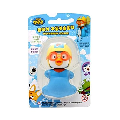 Pororo and Friends One-Touch Automatic Toothbrush Holder TV Animation Character