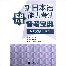 Book The new people says a standing alone sensitive (Chinese edidion) Pinyin: xin min shuo gu du de min gan zhe