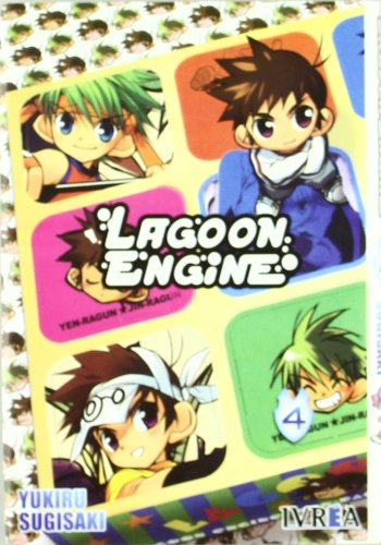 Lagoon Engine 4 (Spanish Edition)