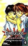 Neon-Genesis Evangelion : Iron Maiden 2nd, Tome 4 : par Hayashi