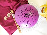 Tongue Drum Steel Hand Drum Gentle Healing Sound, Wuyou 7in UFO Lotus Symbol Musical Instrument Percussion, Purple, C tone