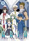 ARIA The NATURAL Navigation.8 [DVD]