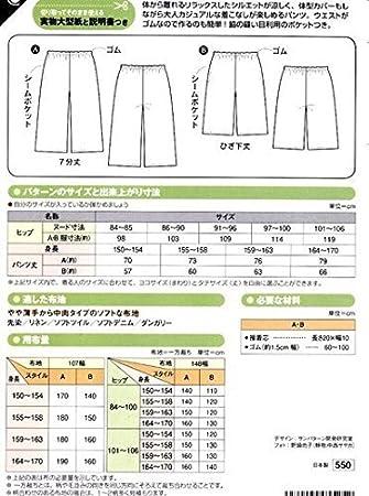 Muster (Musterpapier) / Halbbreite / kurz geschnittene Hose: Amazon ...
