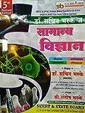 Dr. Sachin Bhaske's Samanya Vindnyan (Marathi)