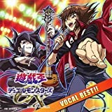Animation - Yu-Gi-Oh! (Yugioh) Duel Monsters Gx Vocal Best [Japan CD] MJSA-1047 by Sony Japan