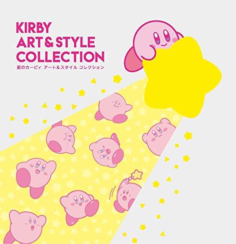 kirby books - 2