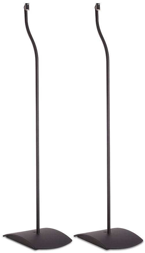 Bose UFS-20 Serie II - Soporte de pie para altavoces (2 unidades)